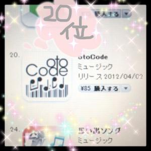 otoCode